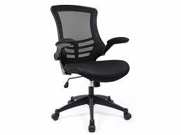 Chaise de bureau - accoudoirs - rabattables - pivotante à 360° - noir